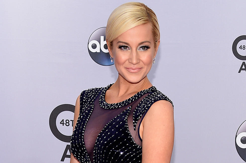 Win a meet and greet with kellie pickler you could meet kellie pickler m4hsunfo